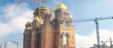 Precizare privind utilizarea denumirii de Catedrala Națională ca sinonim pentru Catedrala Mântuirii Neamului