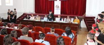 Concurs național interdisciplinar la Galați
