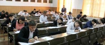 """Examen de admitere la Seminarul Teologic """"Sf. Ap. Andrei"""" din Galați"""