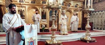 Slujire arhierească la Catedrala arhiepiscopală din Galaţi în Duminica vindecării slăbănogului de la scăldătoarea Vitezda