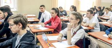 Mesajul Patriarhului Daniel adresat tinerilor care susţin examene şcolare